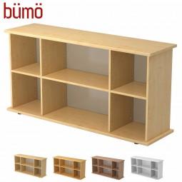 Bümö® Sideboard offen - Aktenregal